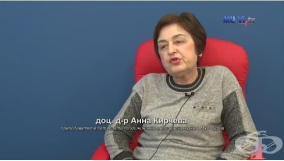 Доц. д-р Анна Кирчева - Как да различим грипа? - интервю - изображение
