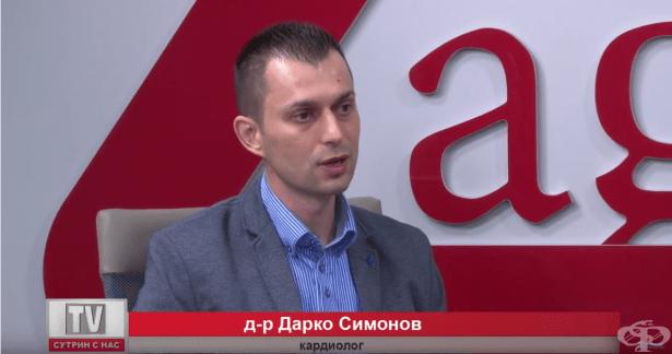 Д-р Дарко Симонов - Обещай на сърцето си - профилактика на сърдечно-съдовите заболявания - изображение