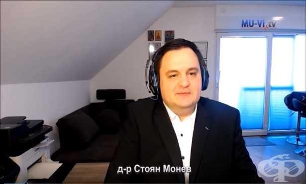 Армия в бяло - Безсилието на силните- д-р Стоян Монев, Германия - изображение