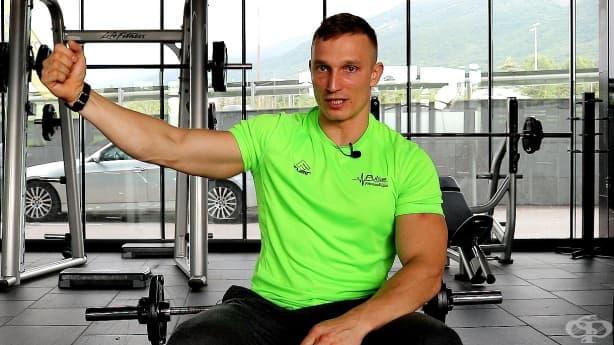 Базово упражнение за стягане на трицепсите, представя Петър Александров - треньор - изображение