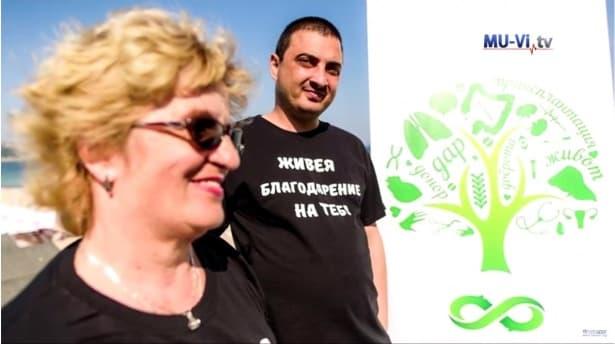 Зрелищен флашмоб в подкрепа на донорството и трансплантациите - изображение
