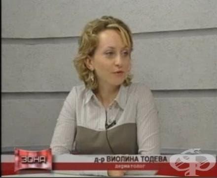 Д-р Виолина Тодева  на гости на ТВ Стара Загора - интервю на тема Слънце и алергии - изображение