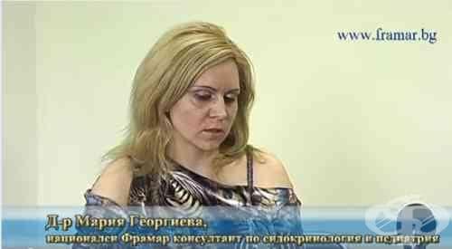 Затлъстяването - обзорно интервю с д-р Мария Георгиева - изображение