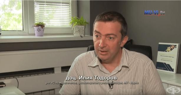 Интервю доц. Илия Тодоров, МУ - Варна - Есента, сезон за релакс - изображение