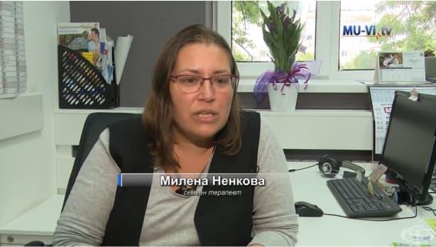 Интервю с Милена Ненкова, семеен терапевт - Къде се корени агресивността в отношенията ни? - изображение