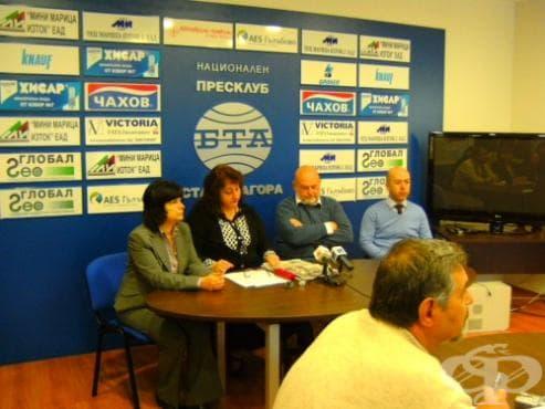 """Доц. Мая Гълъбова: """"Подкрепяме изцяло политиката на Министерството на здравеопазването и заставаме зад решенията на министъра!"""" - изображение"""