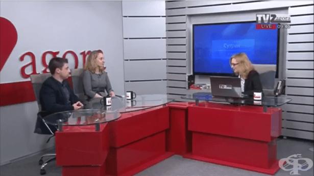 """Фрамар Диагностик - представяне в ТВ """"Загора"""", 16 април, 2018 - изображение"""