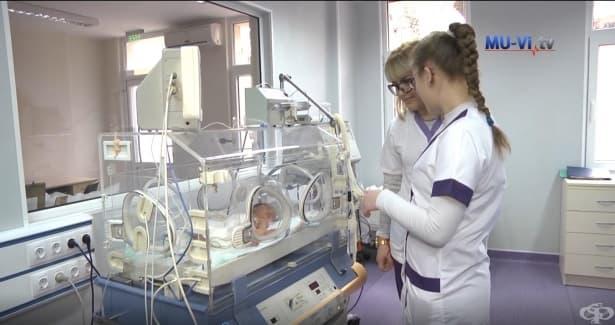 Дипломира се първият випуск медицински сестри и акушерки от филиала на МУ-Варна в град Велико Търново - изображение
