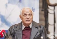 Мнение на професор Стойнов за портала probudise.bg