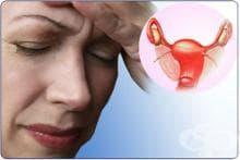 Симптоми и признаци на менопаузата