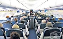 Често пътуване със самолет