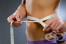 Намаляване на телесното тегло