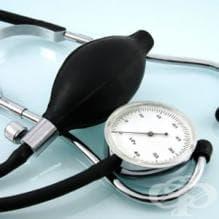 Вторични причини за развитие на високо кръвно налягане